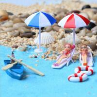 苔藓微景观多肉盆栽装饰品小摆件海滩风情装饰 花盆DIY材料