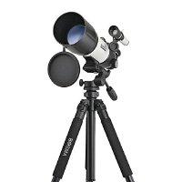 300倍望远镜 博冠BOSMA天鹰80/400高倍高清 便携天文望远镜 观天观景佳品