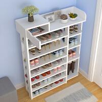 亿家达鞋架简易家用多层防尘小鞋架经济型门口鞋柜省空间多功能储物柜