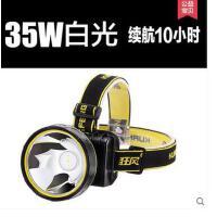 头戴手电筒 LED强光头灯 超亮远射充电 夜钓鱼户外照明黄光矿灯