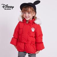 【到手价:287.6元】迪士尼宝宝童装迪斯尼女童时尚一手长羽绒服2018冬上新