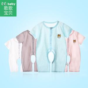 歌歌宝贝婴儿短袖连体衣夏装婴幼儿睡薄款新生儿衣服夏季