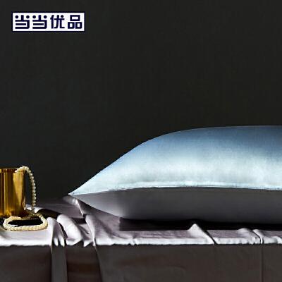 当当优品枕罩 真丝单条装枕套48*74cm 风暴蓝