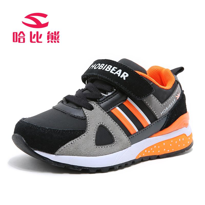 哈比熊儿童运动鞋春秋新款男童运动鞋女童鞋学生跑步鞋休闲鞋