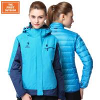 【新品裸价!下手要快!】美国第一户外羽绒冲锋衣男女冬季加厚保暖防水三合一两件套正品