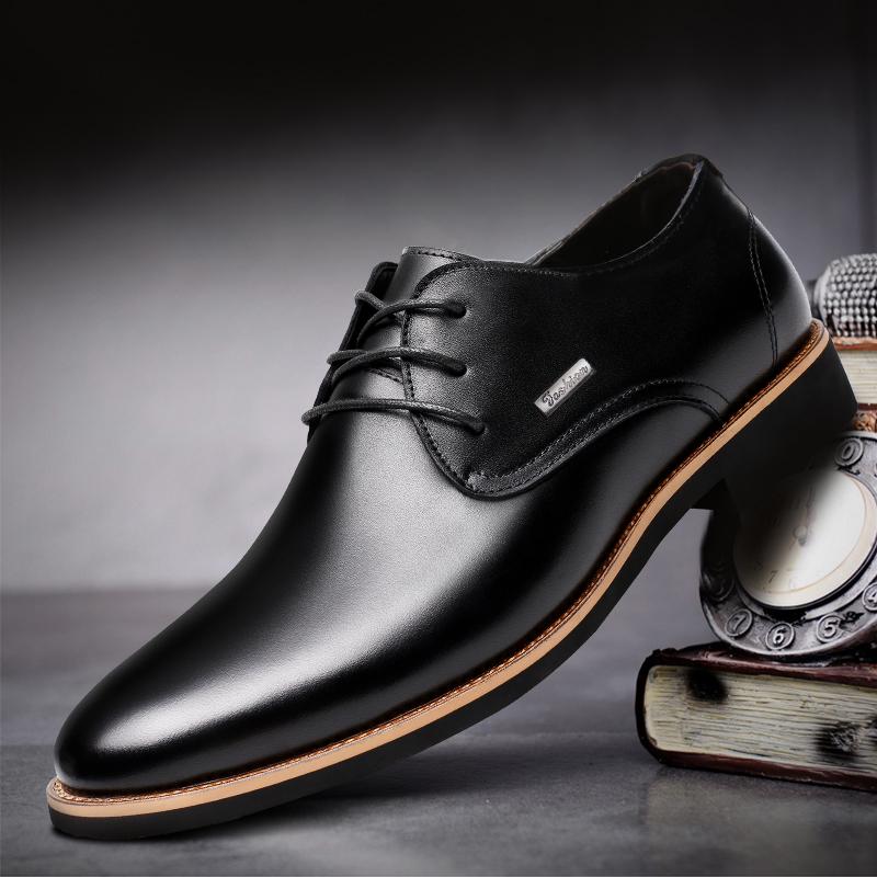 宜驰EGCHI 皮鞋子男士商务休闲时尚耐磨正装皮鞋子男 8096
