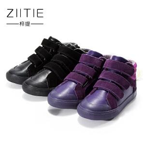 [满99减50元]梓缇童鞋 反毛皮超纤拼接棉鞋 中大童男童女童靴子16336