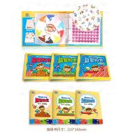 【当当自营】木玩世家头脑运动会玩具儿童男女孩益智IQ盘形成版4-6周岁逻辑锻炼RB1006