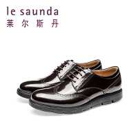 莱尔斯丹 新款商务休闲系带男鞋9MM43908