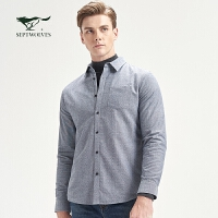 七匹狼长袖衬衫男加绒冬季青年男士休闲韩版保暖衬衣男装上衣潮流