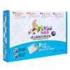 《伯拉兔幼儿4S智力升级学具》5-6岁第四阶段基础版(学前益智玩具、逻辑思维游戏套装,培养观察、比较、推理、想象、数理能力,发展孩子分析判断、多角度解决问题的能力,形成孩子独立、自主、专注的习惯)