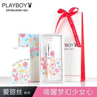花花公子(PLAYBOY) 爱丽丝系列钢笔 小清新可爱风女士练字礼盒 生日礼物定制刻字