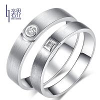 奢界珠宝 白18K金情侣对戒正品钻石戒指定求结婚钻戒男女定制铂金 对戒女 5分