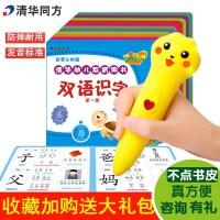 清华同方T2点读笔双语早教0-3-6岁幼儿童学习故事早教机宝宝玩具1