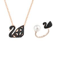 SWAROVSKI/施华洛世奇 情人节礼物 情人节礼物套餐 镂空黑天鹅项链+珍珠开口戒指
