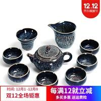 建盏茶具套装 功夫茶具套装家用陶瓷天目釉简约茶壶盖碗茶杯泡茶 星空釉石瓢套装