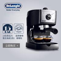 Delonghi/德龙 EC156.B半自动咖啡机家用意式泵压咖啡机