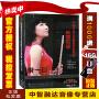 中国当代艺术教育名家课堂 长笛专业 倪一珍(4DVD+2CD)(没有书)视频讲座光盘影碟片