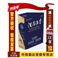 正版包票酒店经营礼品盒装 30VCD 魏小安 海岩 王大悟 餐饮营销酒店管理视频