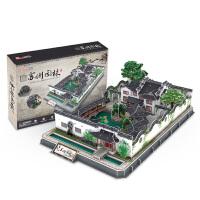 3D建筑立体拼图玩具 苏州园林立体模型拼插拼装创意DIY礼物