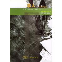 【新书店正版】非人--时间漫谈(法)利奥塔,罗国祥商务印书馆9787100030069