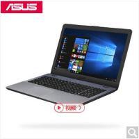 华硕(ASUS) FL8000UQ8550 华硕顽石五代15.6英寸i7游戏笔记本电脑 GT940MX 4G内存/1T