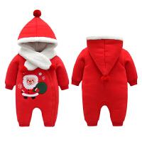 罗町婴儿连体衣圣诞款连帽三层夹棉哈衣圣诞老人绣花连身衣宝宝外出哈衣爬服