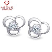 先恩尼钻石 18K金钻石耳钉 钻石耳环/耳坠 经典小雪花款 裸钻定制显钻款 送女友礼物