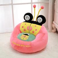 卡通粉色蜜蜂青蛙蜗牛公仔毛绒玩具儿童小沙发生日礼物男女
