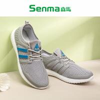 森马男鞋网面运动鞋夏季网布鞋舒适透气休闲鞋新款旅游跑步鞋子男