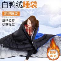 征伐 羽绒睡袋 户外登山野营露营冬季保暖加厚睡袋室内白鸭绒轻便睡袋