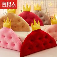 南极人靠枕床头大靠背韩式皇冠公主房床头靠垫软靠枕儿童韩版大靠背软包