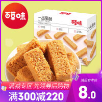 满300减200【百草味-一品蛋酥108g】特产零食糕点鸡蛋营养黄金蛋黄酥