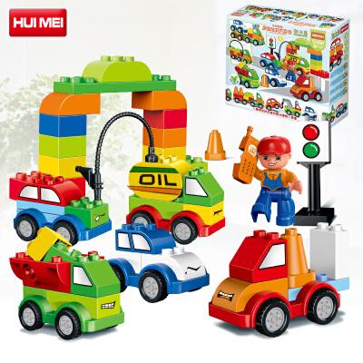 惠美兼容乐高百变汽车总动员2-3-6岁宝宝益智宝宝拼插积木玩具HM137惠美积木安全可靠