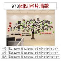 员工荣誉墙团队风采展示照片墙贴纸墙贴企业文化背景墙办公室装饰