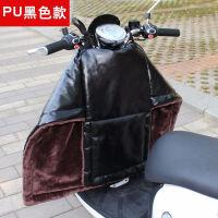 电动车挡风被PU加厚保暖 摩托车电瓶车护膝冬季防风雨护腿肚