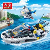 【小颗粒邦宝益智教育创意拼插积木玩具新警察系列水上巡逻7012