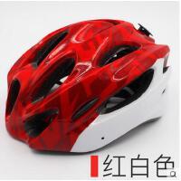 山地车公路车自行车骑行头盔 骑行头盔 超轻一体成型男女款安全帽