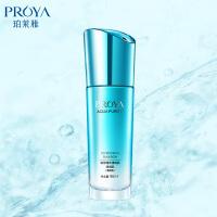 珀莱雅(proya)水漾芯肌3重玻尿酸深层水光透润乳90ml