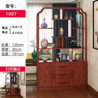 客厅隔断柜 双面中式博古架实木简约现代门厅柜玄关柜置物架 组装框架结构