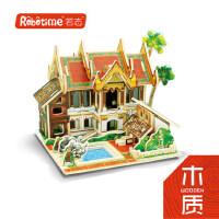 robotime若态 F145 木质DIY拼装模型玩具.泰国度假酒店17x14.5x14cm当当自营