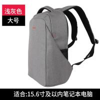 ?电脑包双肩包笔记本包13/14/15/15.6寸防盗华硕戴尔联想电脑背包?
