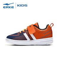 【3件3折到手价:65.7元】鸿星尔克(ERKE)童鞋儿童运动鞋炫彩中性男童鞋中小童学生休闲防滑耐磨滑板鞋