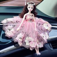 汽车摆件女芭比娃娃创意车载饰品可爱蕾丝裙玩偶车内装饰摆件礼品
