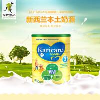 【包邮包税】当当海外购 Karicare 可瑞康婴儿羊奶粉3段