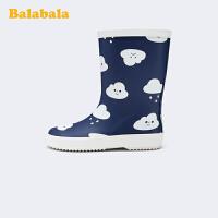 【同�r�p12 12.4超品4件3折:50.7】巴拉巴拉官方童鞋雨鞋男童鞋子防水女小童防滑雨靴�W生玩水耐磨鞋