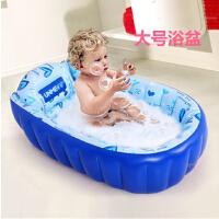 优敏大号婴儿浴盆 儿童宝宝新生儿充气保温加厚防寒超大澡盆