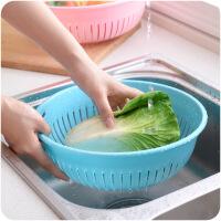 懿聚堂 多功能镂空洗菜篮厨房用品塑料菜盆水果清洗收纳沥水篮