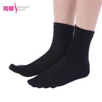 [6双装]内慧 春秋款男女袜五指袜脚气男士脚趾袜子分趾五趾透气棉袜中筒袜