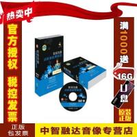 正版包票 职场沟通 这样表达更成功 薛明 6DVD 视频讲座光盘影碟片